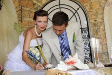 Морские регистрации брака